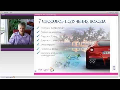 Alexey Fomin Presentation