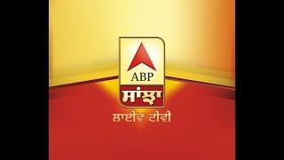 ABP Sanjha Live TV 27x7