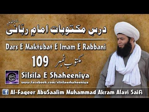Dars E Maktubat E Imam E Rabbani Maktub No 109
