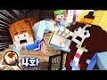 뜰빛탐정 제4화 코아때문에 계단에서 떨어진 여학생 잠뜰 mp3