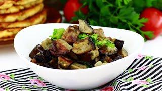 Баклажаны с яйцом как грибы — видео рецепт