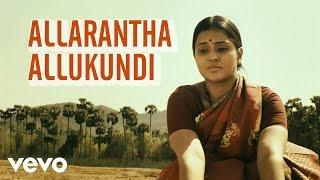 Download Saarai Veerraju - Allarantha Allukundi    Ajay, Remya Nambeesan MP3 song and Music Video