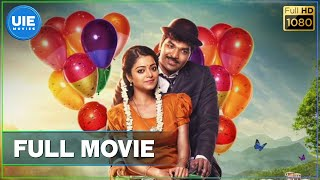Balloon Tamil Full Movie