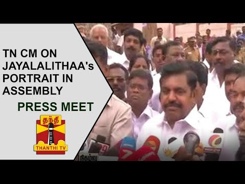 TN CM Edappadi Palanisamy's Press Meet on Jayalalithaa's portrait in Assembly and AIADMK Merger