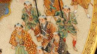 IEGOR Asian Art - La Collection