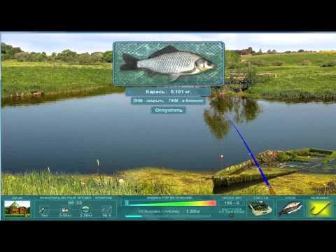 Играю в игру Наша рыбалка #3 Линь,Лещ,Карп,Щука