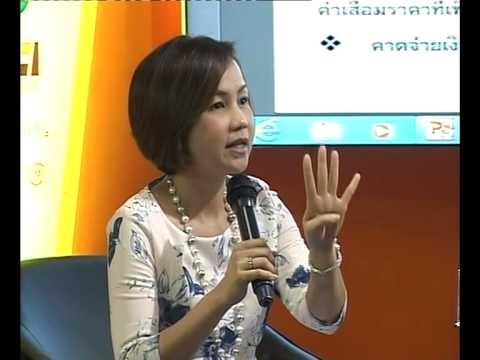 สแกนหุ้นไทยครึ่งปีหลัง : คุณรณกฤต สารินวงศ์ และ คุณธริศา ชัยสุนทรโยธิน