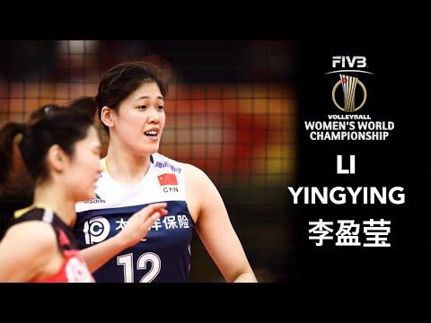 Li Yingying 李盈莹 BEST Volleyball Spikers | FIVB Women's World Championships 2018 | Amazing Player
