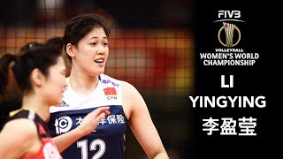 Li Yingying 李盈莹 BEST Volleyball Spikers | FIVB Women's World Championships 2018 | Amazing Player