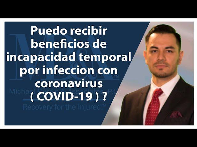 ¿ Pagos por incapacidad temporal por infeccion con coronavirus COVID-19  ?