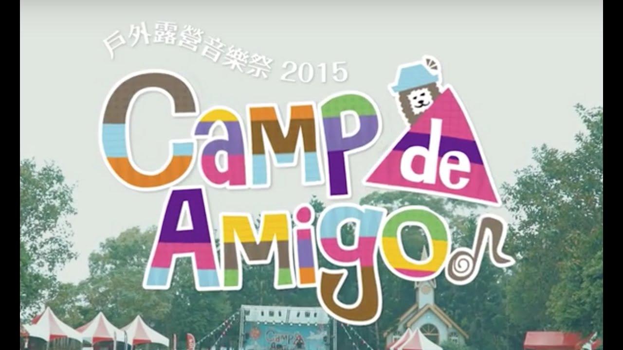 Camp de Amigo 2015.1121.22