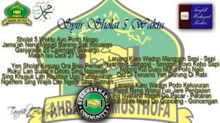 Teks Syiir Sholat 5 Waktu - Habib Syech feat. Gus Wahid (Ahbaabul Musthofa) + MP3