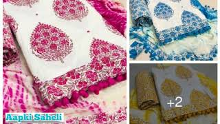 Stylish Cotton Printed Dress Material With Dupatta