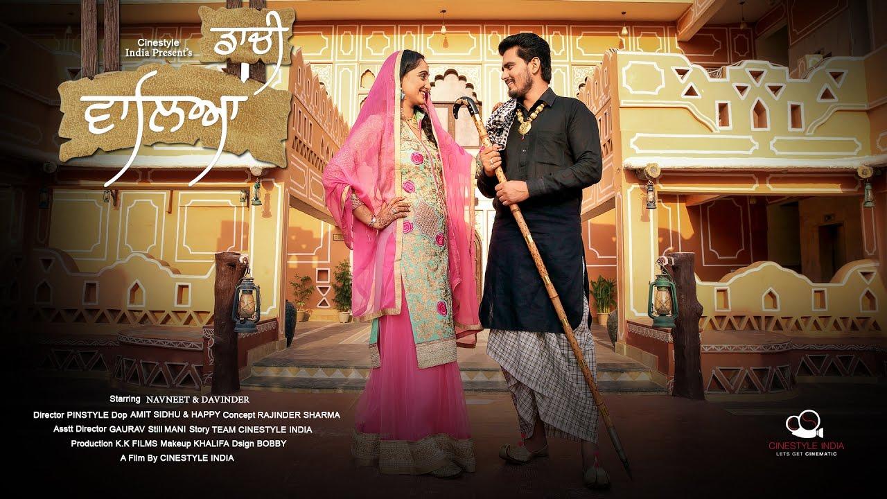 Download Dachi Waleya | Best  Pre Wedding Song 2016 | Navneet & Davinder | Cinestyle India | Chandigarh