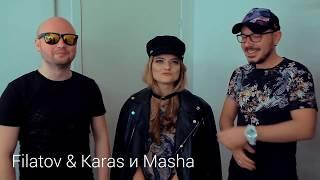 Сектор Газа - Ангел секса + Лирика: переозвучка (Юрий Хой Клинских)