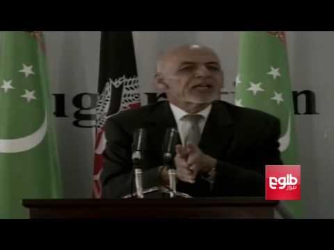 Afghan-Turkmenistan Leaders Inaugurate Key Railway Transit Route