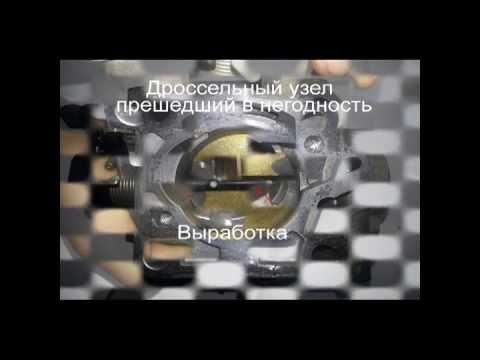 Москва-Екатеринбург-07 (Воткинск-Кукуштан) - YouTube