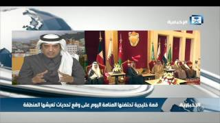 المطيري: المؤشرات الحالية تصب في صالح إعلان الاتحاد الخليجي.
