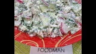 Салат из огурца, яйца и редиса: рецепт от Foodman.club