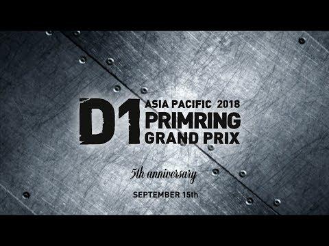 ASIA PACIFIC D1 PRIMRING GP. 15 Сентября
