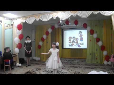 Игра в стадо исп. Лыскова Катя