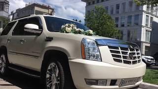 Аренда авто Cadillac Escalade на свадьбу с водителем в Харькове от Autorent.in.ua