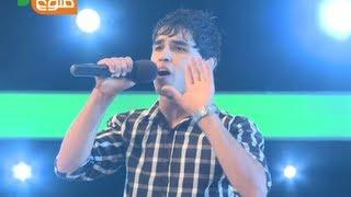 Battle: Qais Maruf VS Rohin Sherzai - Mina Jan