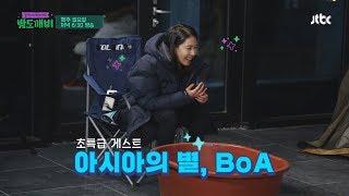 밤도깨비에 아시아의 별 보아가 떴다!(feat. 제주도)