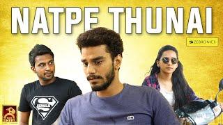 Natpe Thunai  | Random Video | Blacksheep