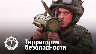 Территория безопасности: Тяжелая огнеметная система ТОС-1, пиротехника, пожарные