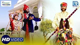 प्रस्तुत है शानदार Tejaji New Song - लीलण रो असवार | धमाका वीडियो सांग : जरूर सुने | Mohitraj,Hema
