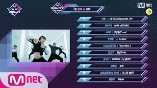 1월 둘째 주 TOP10은 누구?#엠카운트다운 | M COUNTDOWN EP.694