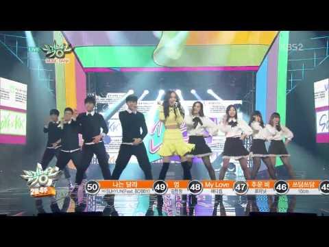 [HIT] 뮤직뱅크-소야(SOYA) X KK - 내편남편(NPNP).20150227