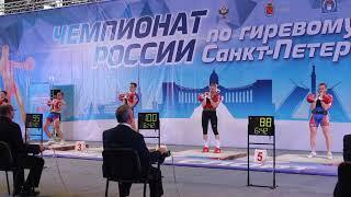 Смирнов/Ташланов/Хвостов. Толчок на ЧР-2018, Санкт-Петербург