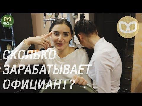 Работа в Новосибирске, поиск работы в Новосибирске
