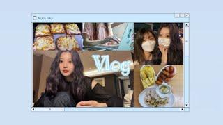[ v-log] 나의 일주일|토끼식판식,융덕이랑 서울,…