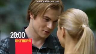 МОЛОДЁЖКА 4 СЕЗОН   17 эпизод трейлер