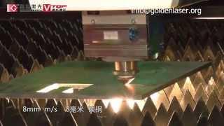 IPG 2KW Fiber Laser Cutting Machine