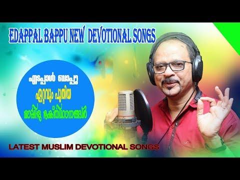 Edappal bappu new mappila devotional songs   Latest mappila songs   Hits of Edappal Bappu