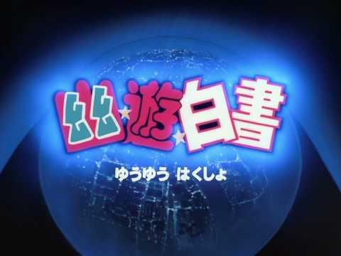 Yu Yu Hakusho OP 2 1080p English