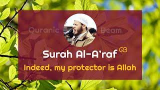 Very Beautiful Quran Recitation Surah Al A'raf by Mohamed Obada