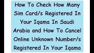 How to check sim under my iqama videos / InfiniTube
