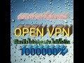 ✓สอนสร้างเน็ตฟรี [OPEN VPN] ✓แบบระเอียดไห้ติด✓1000%✓ไม่หลุดเล่นได้ทั้งวันรีบดูเลย