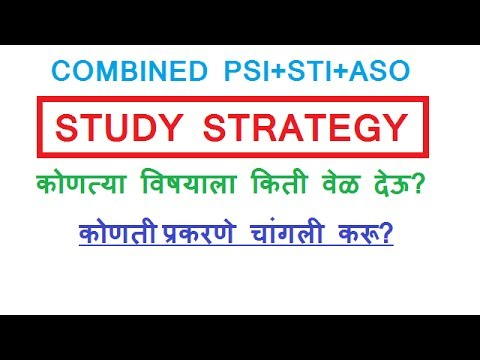 COMBINED PSI,STI,ASO - STUDY TIME TABLE AND IMP.CHAPTER LIST