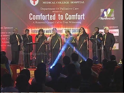 COMFORTED TO COMFORT│Athmeeyayathra TV