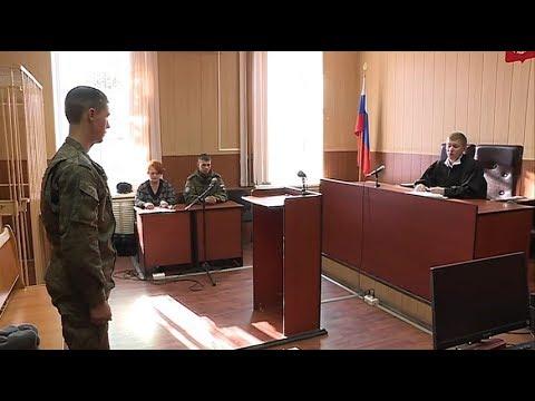 Уссурийский военный суд отметил столетие судебной системы в России