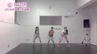 さくら学院オフィシャルサイト http://www.sakuragakuin.jp/ さくら学院...
