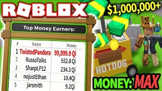I AM THE RICHEST PLAYER in BILLIONAIRE SIMULATOR!! *$1 TRILLION+* (Roblox)