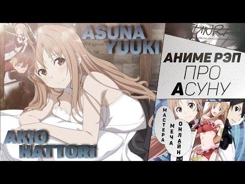 Топ 100 аниме - рейтинг лучших аниме 2013-2014 года по