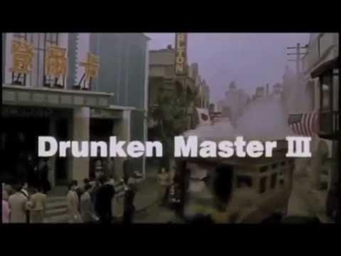 Drunken Master III 《醉拳III》 (1994) Trailer